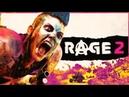 RAGE 2 Announce Trailer