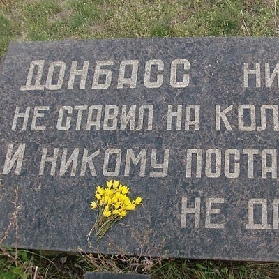 Влад Балабан, 4 июля , Донецк, id75013311