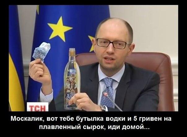 Зафиксировано 15 случаев захвата СМИ на востоке Украины. Некоторые офисы разбиты и сожжены, - Институт массовой информации - Цензор.НЕТ 5476