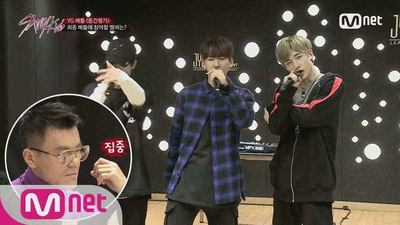 Stray Kids [6회] 청천벽력(!) YG 배틀 중간평가 @프리 배틀 171121 EP.6