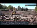 В Ижевске начали реконструкцию Центральной площади