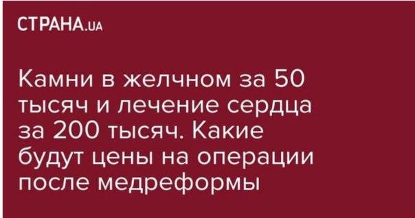 https://pp.userapi.com/c543108/v543108500/2c3d6/fYKANGDZVSA.jpg