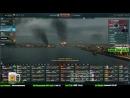 WORLD OF WARSHIPS 0.7.8 [EU][ENG/NO] [30/08/2018]