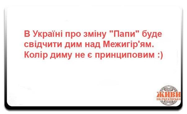 """Яценюк требует прекратить """"бандитские действия"""" в отношении """"Батькивщины"""" и Тимошенко - Цензор.НЕТ 5697"""