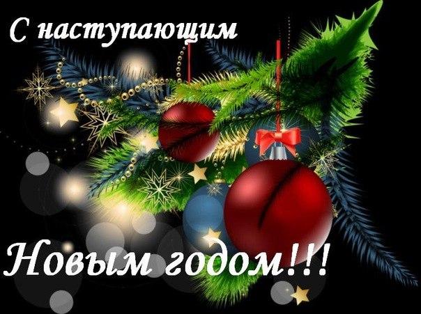 http://cs407420.vk.me/v407420206/4ab31/O4vkte8_U7c.jpg