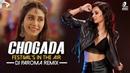 Chogada Remix - DJ Paroma Loveyatri Aayush Sharma Warina Hussain Darshan Raval