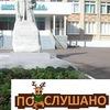 Подслушано Саранск 16 школа