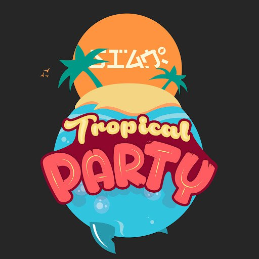 Sian альбом Tropical Party