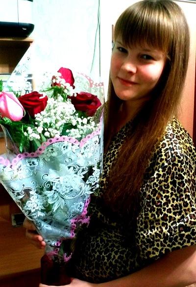 Елена Казакова, 25 октября , Казань, id147291139
