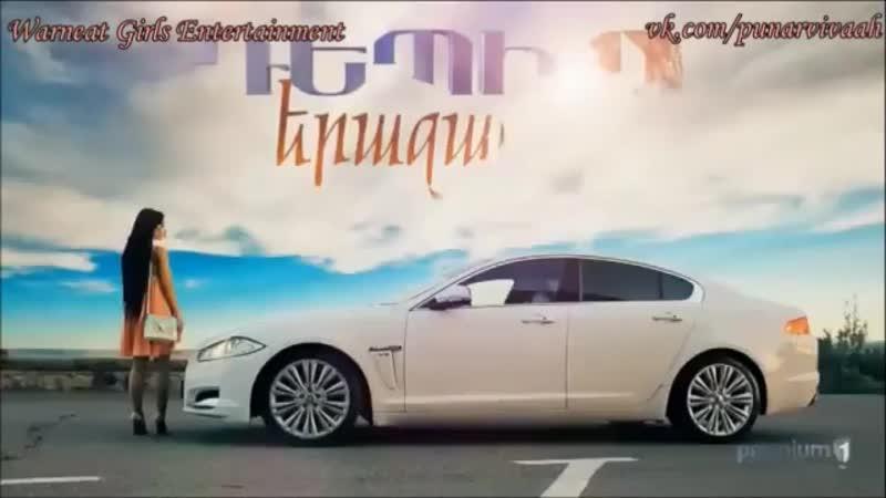 Depi Erazanq 2/На Встречу к Мечте 2 - 7 серия с русскими субтитрами