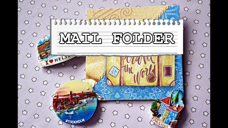 Mail art | Mail Folder на тему Путешествие