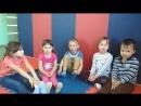 Развивающие занятия для детей. 79788244921