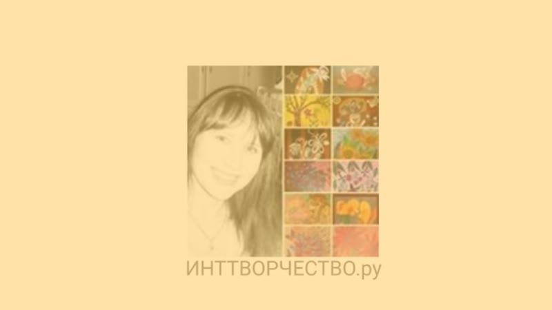 Картины. ПТИЦЫ. Художник-наивист Кузьмина Ольга.mp4
