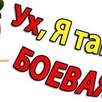 Олег Тичина, 3 апреля 1998, Кропоткин, id206723302