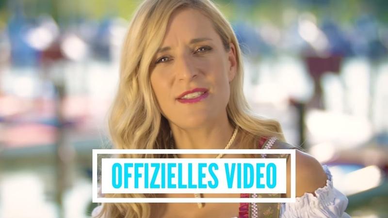 Stefanie Hertel Eberhard Hertel - Ich will dich wieder lachen sehn (Offizielles Video)