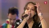 Мальбэк feat Сюзанна - Равнодушие Концерт Алые Паруса 2018