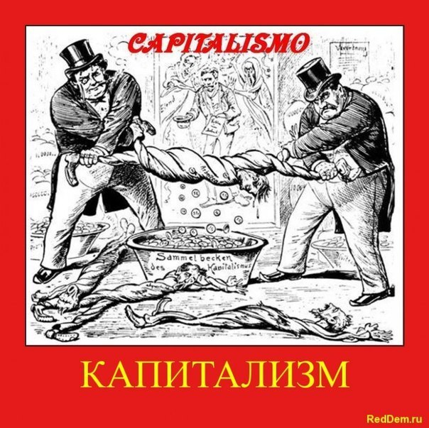 the capitalist desire to obtain wages and participate in material consumption Synonyms for consumption at thesauruscom with free online thesaurus, antonyms meaning the using up of material is 1530s example sentences for consumption.