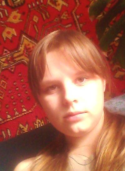 Дарья Сафонова, 25 сентября , Таганрог, id176416888