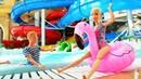 Барби и Кен отдыхают в Аквапарке - Видео для девочек