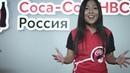 Конкурсный ролик Coca-Cola