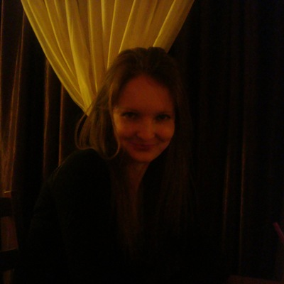 Анастасия Реттиева, 23 ноября , Новоград-Волынский, id40458550