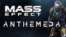 Mass Effect ANTHEMeda