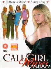 Жены по вызову / Call Girl Wives / 2005