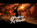9 Monkeys of Shaolin — Анонсирующий трейлер