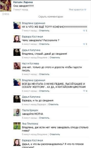 Гусевы Антон и Евгения. - Страница 5 Q-3bYA8mc20