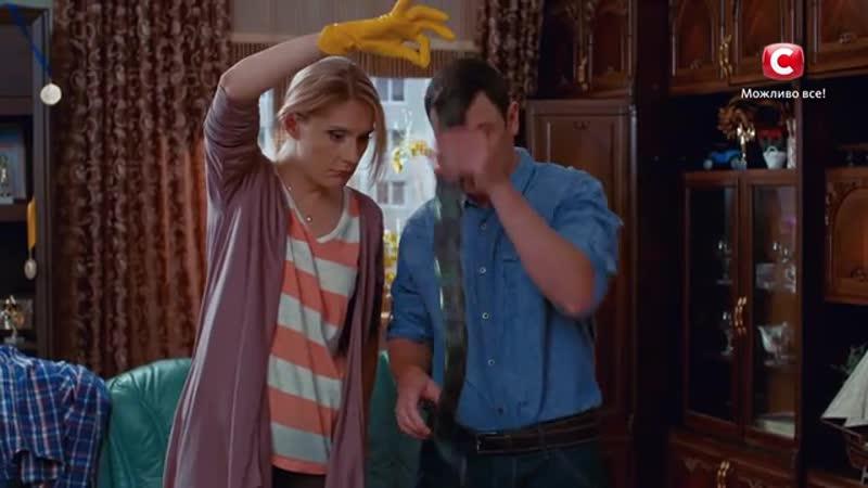 На сборы, с презервативами. (Отрывок из сериала: Когда мы дома).