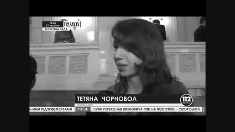 Кто такая Татьяна Черновол или Во что превращаются разоблачители