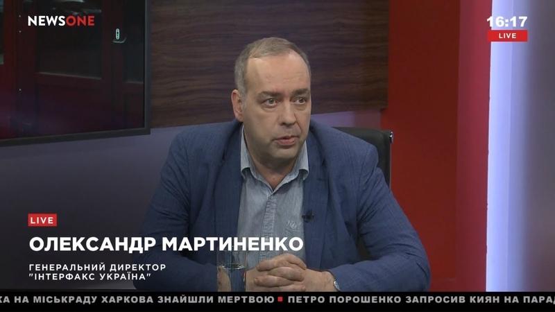 Мартыненко: конфликт на Донбассе – это часть геополитической войны США и России 21.08.18