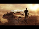 Mad Max - Сделка с Джитом