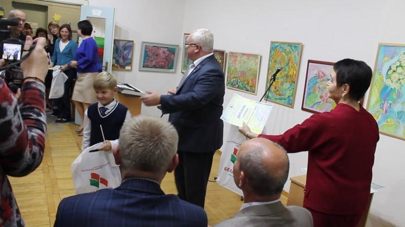 Настоящий дипломированный художник Leonid