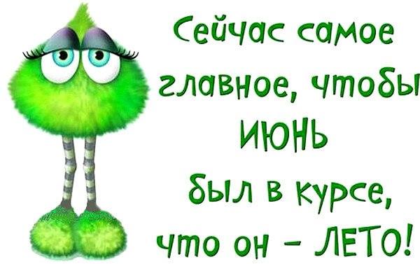 http://cs543104.vk.me/v543104722/1c9f4/_xYbaLW59wI.jpg