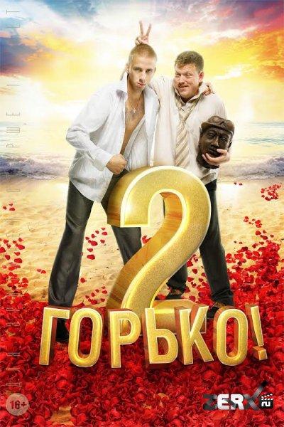 фильмы россия онлайн смотреть бесплатно в хорошем качестве 2013 2014