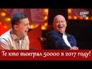 Нарезка и подборка самых смешных выступлений Новый сезон Рассмеши комика 2017