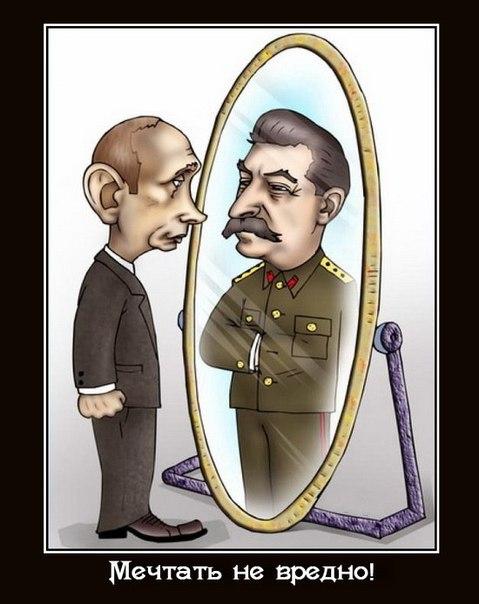 Ждите появления нового имиджа Кремля, - The Times - Цензор.НЕТ 770