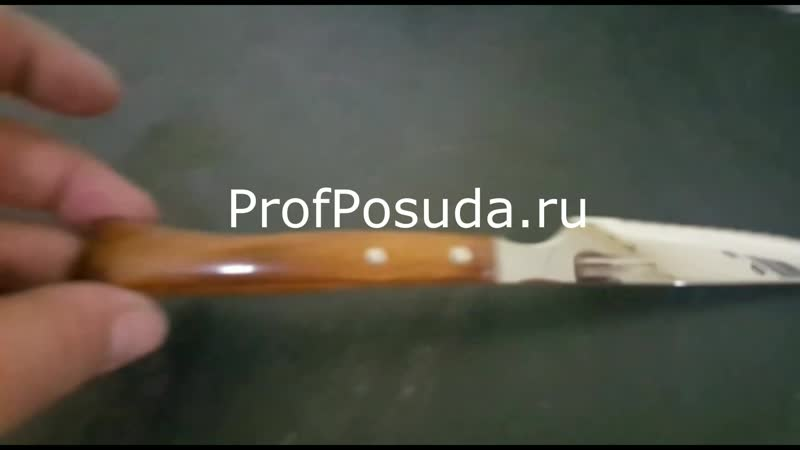 Нож для стейка АРCОС Cuchillos de артикул 28827
