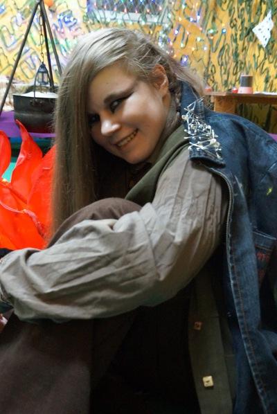 Анастасия Маракулина