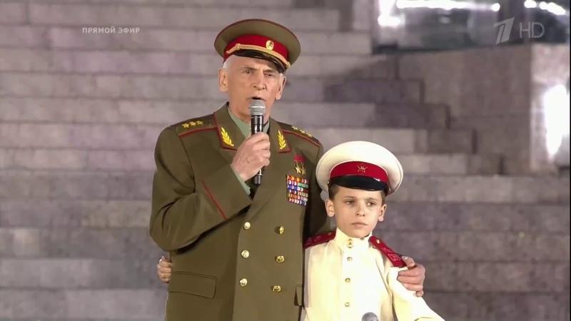 От героев былых времен Василий Лановой Концерт ко Дню Победы 9 мая 2015 г Subtitles