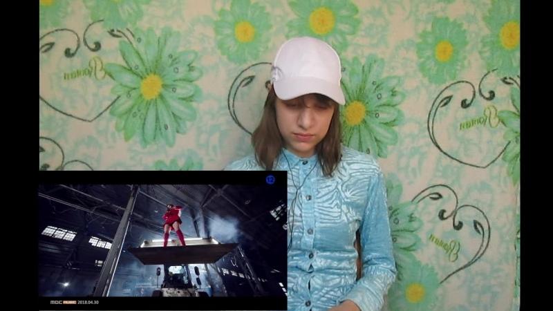 Реакция пельменя на (G)-IDLE - Latata MV Reaction by Pelmen'