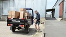 Tricycle Hercules Q1 200 work in stock. Трицикл Геркулес Q1 200 работа на складе.