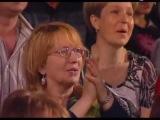 Крис Кельми и Ко Замыкая круг 25 лет спустя