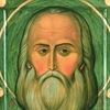 Святитель Игнатий (Брянчанинов) † Православие