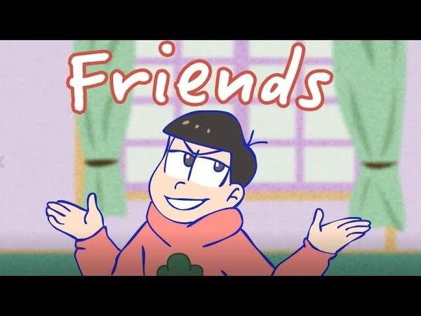 おそカラ -FRIENDS - Osomatsu