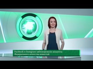 4 апреля | Утро | СОБЫТИЯ ДНЯ | ФАН-ТВ | Президенты России и Турции провели совместную пресс-конференцию в Анкаре