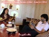Dilnoza Kubayeva va Sayyod suhbat 2014