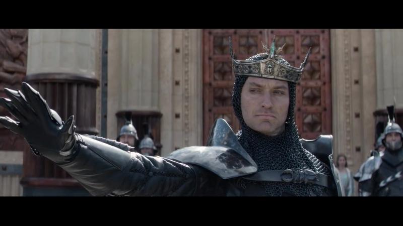 х/ф Меч короля Артура - Самое опьяняющее чувство в этом мире (King Arthur: Legend of the Sword) » Freewka.com - Смотреть онлайн в хорощем качестве