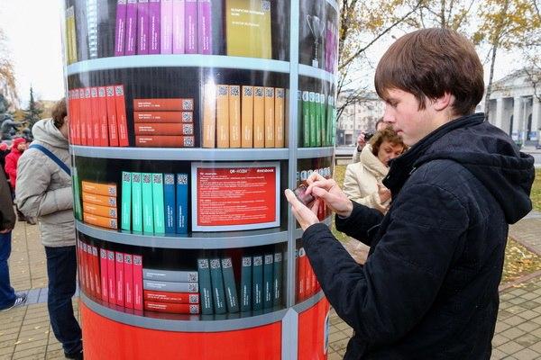Вот такие штуки установлены в Киеве, Одессе, Львове и других крупных городах Украины.